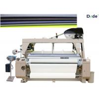 Buy Dobby Shedding High Performance Water Jet Loom Weaving Machine 190cm Width Double Nozzle at wholesale prices
