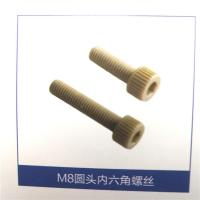 Quality PEEK screw, PEEK bolt, PEEK cap screw for sale