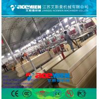 Quality pvc decorative and laminated wall panel production machine for sale