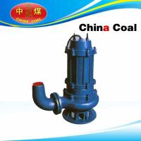 Quality QW submersible pump for sale