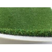 Quality 10mm Natural Golf Artificial Turf Green Curled Yarn Golf Synthetic Grass for sale