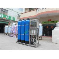 Quality Water Purifier Industrial RO System RO Plant Water Treatment for sale