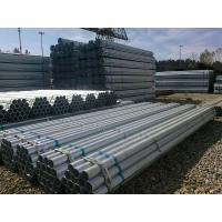 Quality Cold Drawn Galvanized Seamless Steel Pipe / Galvanized Steel Tubing for sale