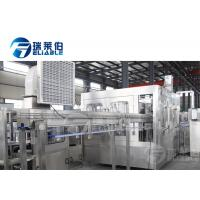 China Mineral / Pure Water Bottle Filling Capping Machine / Equipment For 0.3-2.0L on sale