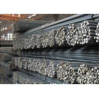 Buy cheap Q195 Q235 Hot Rolled Deformed Bar , Iron Rod Concrete Deform Reinforcing Steel Bar from wholesalers