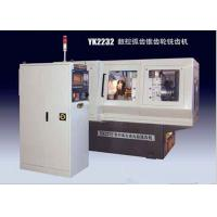 Quality CNC Sprial Bevel Gear Cutting Machines With 3 Axis, 15KVA High Precision for sale