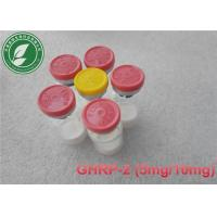 Buy cheap Human Growth Peptide White Powder 5mg Ghrp-2 for Muscle Growth from wholesalers