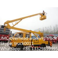 Buy hot sale JMC 12m-14m aerial working platform truck, JMC overhead working truck for sale at wholesale prices