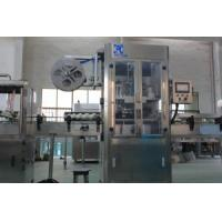 Quality Reliable Machinery Sleeve Shrink Labeling Machine (SPC-150B) for sale