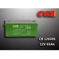 Buy Non Spillable Cb12650s Rechargeable Sealed Lead Acid Battery 12v 65ah Abs Plastic at wholesale prices