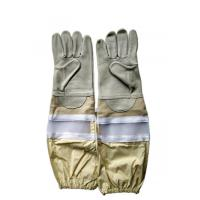 Quality Goatskin Leather Beekeeping Gloves Ventilated With Wrist Protector for sale