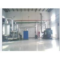 Quality Low Pressure Industrial Nitrogen Generator 500m3/hour ASU Air Separation Plant for sale