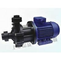 Buy cheap china CQ type engineering plastic magnetic drive pumps manufacturers from wholesalers