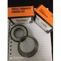 Quality taper roller bearing M88048/10 inch size non-standard apply for Trailers for sale