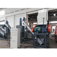 Quality 380V PET Plastic Recycling Machine , 500 - 1500kg/H PET Recycling Machinery for sale