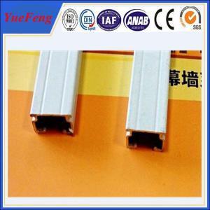 Quality New!Aluminum price per kilo of led strips shenzhen,polishing aluminium extrusion for sale