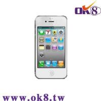 Buy cheap screen protector for privacy iPhone 4G from wholesalers