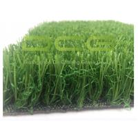 Quality Soft PE Material Residential Artificial Grass Natural Appearance For Yards And Gardens for sale