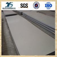 Buy cheap Carbon steel sheet prices hot rolled mild steel plate pricesQ235 from wholesalers