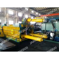 Buy Push - Out Type Integrated Hydraulic Scrap Baler Machine Y81T - 200 Grade A at wholesale prices