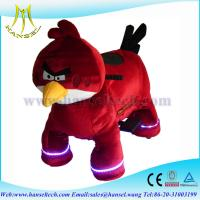 Quality Hansel stuffed animal ride animal battery car battery operated toys for sale