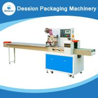 China Packaging Machine Price Low on sale