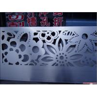 China Precision Laser Cutting Services Mechanical Parts For Railway Industry on sale