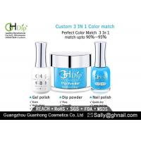 Buy cheap Blue Color Nail Dip Powder 3 in 1 set, Perfect Match Gel Polish and Nail Lacquer from wholesalers
