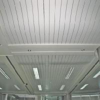 Quality Metal Strip Aluminum Ceiling Board (TLD-164) for sale