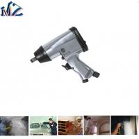 China 1/2 air impact wrench rocking dog single hammer use for car repair DIY pneumatic tools air tools on sale