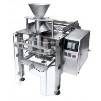 Quality areca-nut packaging machine& areca-nut auto weighing &packing machine -ALD 220D for sale