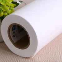 Quality Anti Bacteria Meltblown Nonwoven Fabric Breathable VFE / P1 / P2 MB For FFP Mask for sale