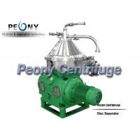 Quality Hydraulic Centrifugal Oil Water Separator for sale