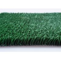 Quality UV Resistant Grass 10mm Synthetic Basketball Court / Tennis / Volleyball Court for sale