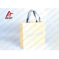 Quality Cotton Rope LOGO Printable Promotional Paper Bags Small Size OEM for sale
