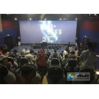 Quality 220V 5D Motion Theater System , Luxury Electric 3DOF 5D Seats With Genuine Leather for sale