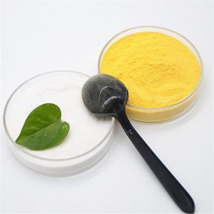 Hot sale Drinking Water Treatment Polyaluminium Chloride PAC White Powder good quality