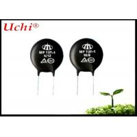 Buy cheap Large Current MF73T NTC Thermistor For Limiting Inrush Current Of High Power from wholesalers