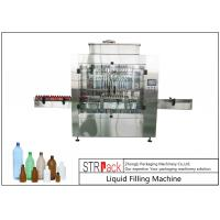 Quality PLC Control Timed Fully Automatic Liquid Filling Machine 16 Heads For Farm Chemicals for sale