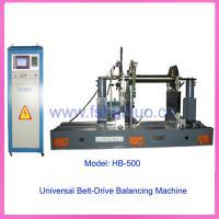 China Hard Bearing Balance Machine (20~500kg) Balancing Machine For Compressor Rotor for sale