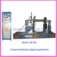 Hard Bearing Balance Machine (20~500kg)|Balancing Machine For Compressor Rotor for sale