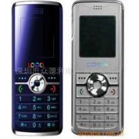 Quality CDMA450MHZ + GSM Mobile Phone for sale