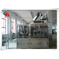 Quality 0.5 - 1.5L Volume Water Production Line Anti Corrosion Stainless Steel Body Materials for sale