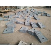 Quality High Cr Wear-Resistant Castings Iron Shell Liners With Hardness More Than HRC57 for sale
