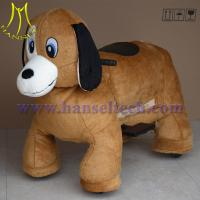 Quality Hansel kids coin operated zippy animal rides for mall for sale