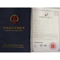 Anhang Technology(HK) Company Limited Certifications