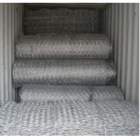 Buy cheap 3x1x0.5m Hexagonal PVC Coated Gabion /Gabions Box Price16.28$/PC  for philippines market from wholesalers