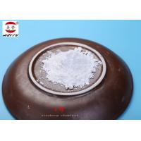 Quality Low Heavy Metal Zinc Phosphate Pigment , Water Based Pigment Easily Dispersed for sale