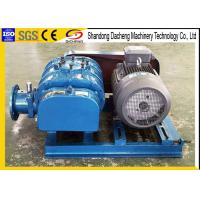 China Dust Collection Positive Pressure Blower , Aeration Wood Furnace Blower Fan on sale