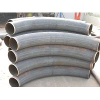 Quality Bend Welded Forged Steel Pipe Fittings DN15 With Sch5s - Schxxs for sale